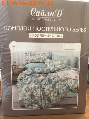 BR-03 SailiD постельное белье хлопок сатин Твил 2-сп (фото, вид 1)
