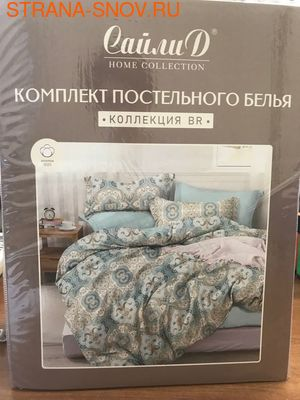 BR-03 SailiD постельное белье хлопок сатин Твил евро (фото, вид 1)