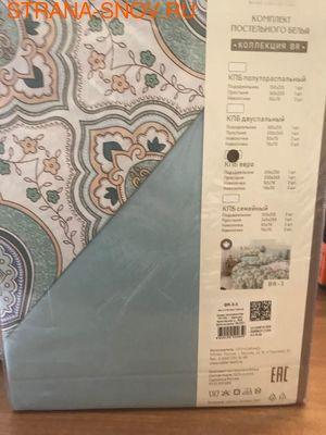 BR-03 SailiD постельное белье хлопок сатин Твил евро (фото, вид 2)