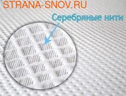 Подушка с серебряными нитями Орто Pure Silver 58х38х9 (фото, вид 2)