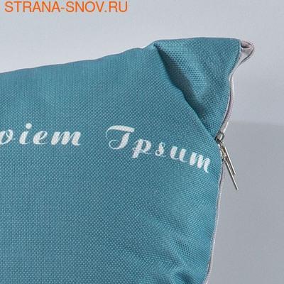 PA-3 SailiD Плед-подушка-одеяло 48х48/140х200 (фото, вид 1)