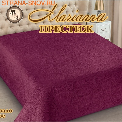 A-031 SailiD постельное белье Поплин Семейное (фото)