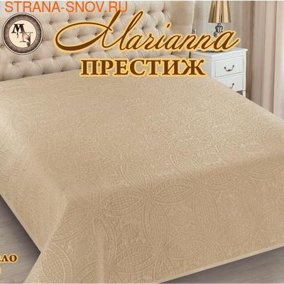 BP-17 SailiD постельное белье хлопок сатин Твил семейное (фото)