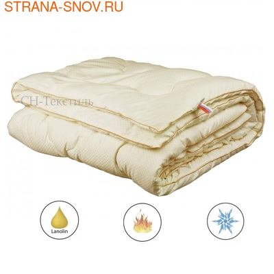 Одеяло овечья шерсть меринос Модерато SN-Textile зимнее 200х220