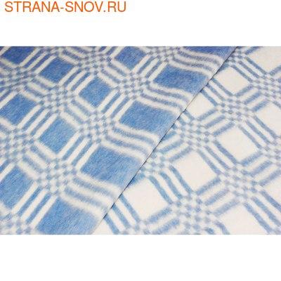 Одеяло детское байковое 100х140 синее