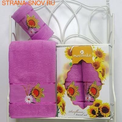 8006-06 Набор полотенец Merzuka Sunflower (50x80, 70x130)