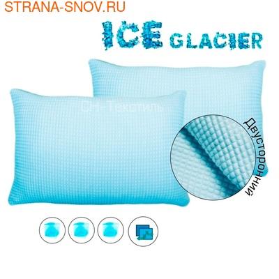 Охлаждающая наволочка ICE GLACIER SUPER 50х70 двусторонняя (фото)