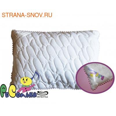 Подушка для детей 1-5 лет модал КРУЖЕВНОЕ ОБЛАЧКО 40х60