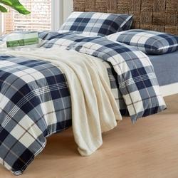 N-001 SailiD постельное белье Сатин Органик 2-спальное
